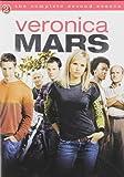 Veronica Mars: Season 2