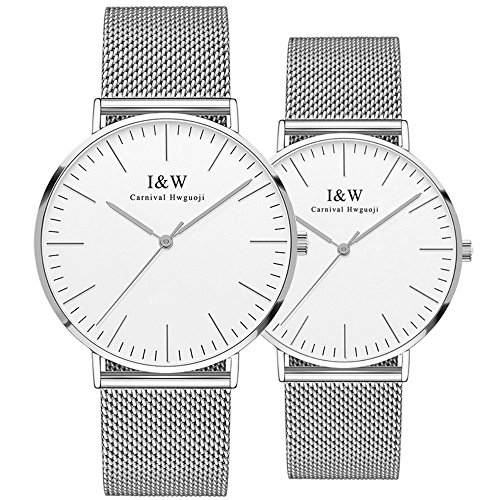 Couple Watches Quartz Simple Extra Flat Milanese Stainless Steel Mesh Band for Her or His Set of 2 (White) by Carnival