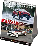 Desktop Rally Calendar 2020: History Meets the Present