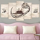 YOBESHO Islamic Canvas Wall Art, Kabba,Kabah 5 Pieces Islamic Art Canvas, Unique Design Canvas Wall Art Design ((115x60cm) 46x24 Inches)