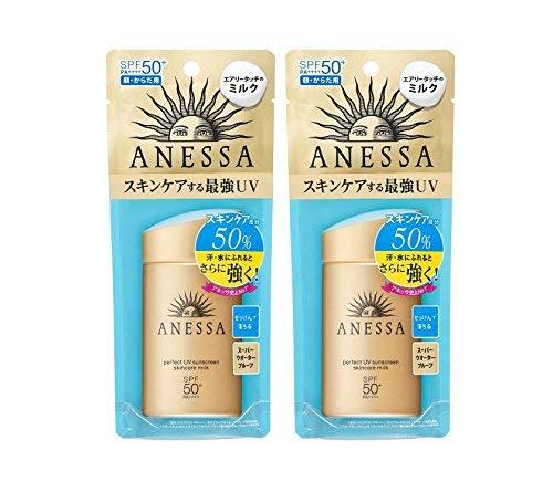 shiseido anessa perfect uv sunscreen skincare milk SPF50+/PA++++ 60mL/2oz (set of 2)