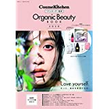 Organic Beauty BOOK 2020