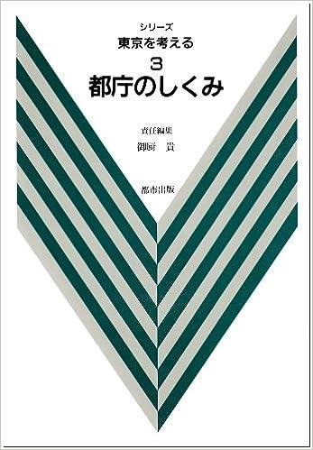 konoissatudedaijyoubuamerikagensenzeimennjyomanyuarussfyodabyuryueitoben (Japanese Edition)