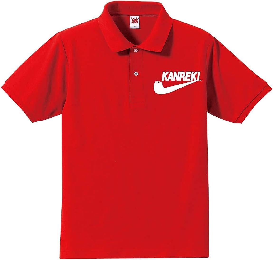 シャレもん KANREKI 還暦祝いポロシャツ Amazon
