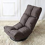 Bean Bags Lazy Sofa Sofa Armrest Folding Stool Floor Sofa Lounge Personal Sofa Rocking Chair GFDEA