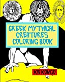 Greek Mythical Creatures  Coloring Book