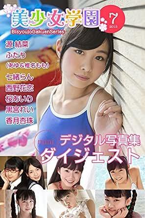 美少女学園 椎名もも 豪華10衣装詰め合わせパック 椎名もも Part.2 (Kindle)』 感想 ...