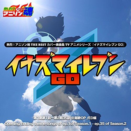 Netsuretsu! Anison Spirits The Best -Cover Music Selection- TV Anime Series ''Inazuma Eleven Go''