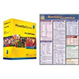 Rosetta Stone Russian Level 1-5 Set with Russian Grammar (Quickstudy Academic Outline)