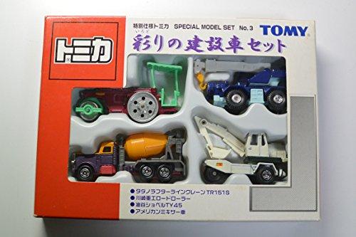 彩りの建設車セット(4台セット) 「特別仕様トミカ SPECIAL MODEL SET No.3」 584230