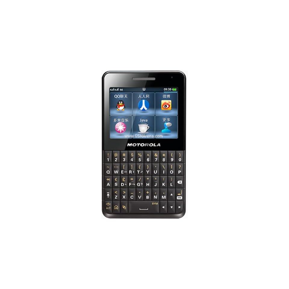 Motorola EX226 Black Dual SIM Unlocked GSM QuadBand 3G Cell Phone