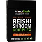 Reishi Mushroom Complex w/Reishi Spores | By Primal Herb | Supports Body & Mind | Ganoderma Lucidum Extract Powder Formula | 70 Servings - Includes Bamboo Spoon