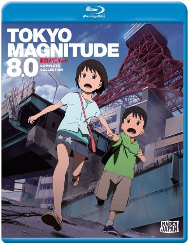 Tokyo Magnitude 8.0: Complete Collection [Blu-ray] by Section 23
