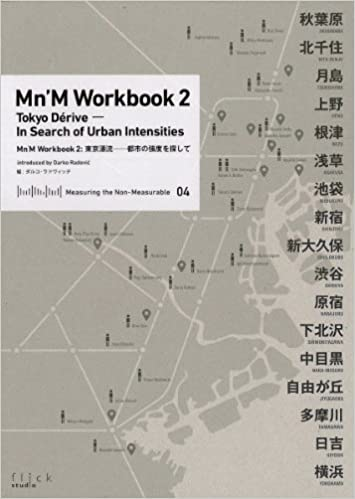 Measuring The Non-measurable 04: Mnm Workbook 2 (Japanese) Paperback – February 2, 2015