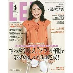 LEE コンパクト版 表紙画像
