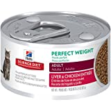 Hill's Science Diet Adult Perfect Weight Chicken and Vegetables Cat Food 2.9 Oz. (82gm) Can (Pack of 24)