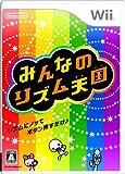 Everybody's Rhythm Tengoku [Japan Import] by Nintendo