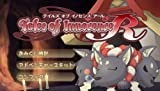 Tales of Innocence R [Japan Import]