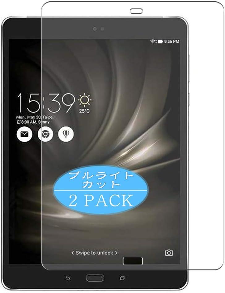 VacFun 2 Piezas Filtro Luz Azul Protector de Pantalla para ASUS ZenPad 3S 10 LTE Z500KL 9.7