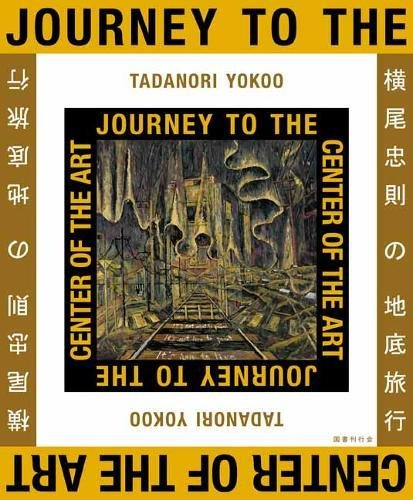 Download JOURNEY TO THE CENTER OF ART pdf