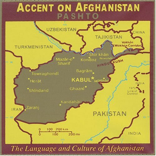 Accent on Afghanistan - Pashto (English and Iranian Languages Edition) -
