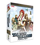 Tales of the Abyss Part 1 Limited Edition