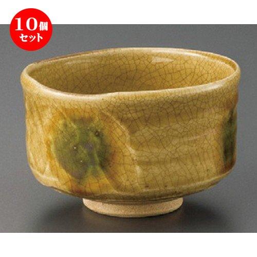 10個セット 黄瀬戸茶盌(木)景陶作 [ 115 x 80mm ]【 抹茶碗 】 【 茶道 お土産 和食器 飲食店 業務用 】 B07CKYY4TL