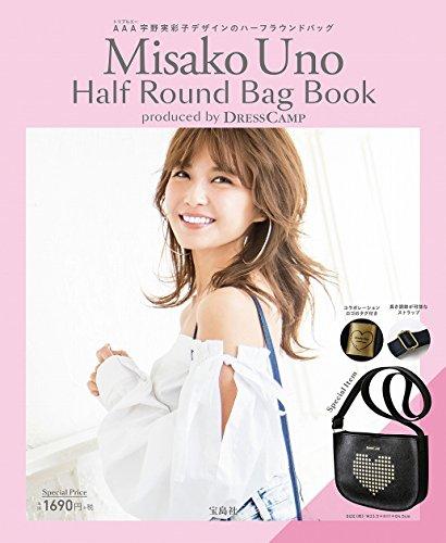 DRESSCAMP 2018 ‐ Misako Uno Half Round Bag Book 大きい表紙画像