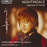 Nightingale%3A Japanese Art Songs