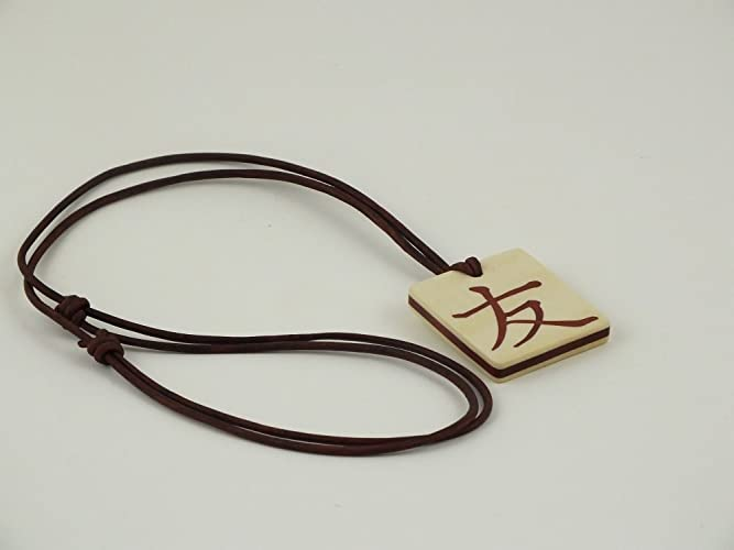 Amazon Wood Pendant Chinese Character For Friend Hand Cut