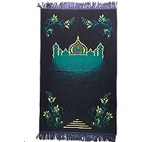 Turkish Islamic Prayer Rug Plush Velvet Janamaz Prayer Mat - Taj Mahal Design