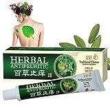 Antibacterial Ointment Creams for Dermatitis, Eczema,Natural Chinese Herbal Cream Eczema Dermatitis Psoriasis Vitiligo Skin Disease Treatment ,1 Tube/Box