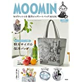 MOOMIN 保冷ビッグトートバッグ BOOK