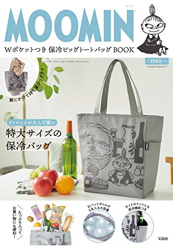 MOOMIN 保冷ビッグトートバッグ BOOK 画像 A