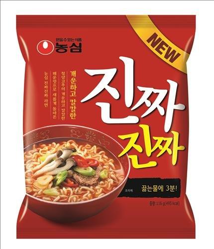 Nongshim Jinjja Jinjja (Really Really) Ramyun (5 Pack) / Korean Ramen / noodle