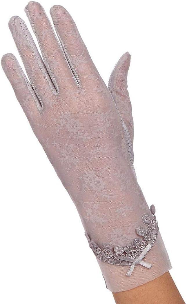 Reeseiy Damen Sommer Autofahren Handschuhe Spitzenhandschuhe Einfarbig Casual Chic F/äustlinge Fausthandschuhe