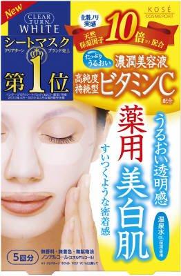 コーセー クリアターン ホワイトマスク ビタミンC 5回分×48点セット  無香料無着色ノンアルコール(シートタイプのパック)医薬部外品 B00SB65EKG