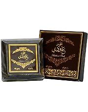 Bukoor Oudi - Bakhoor Oud Oudh Incense - Ard Al Zaafaran - بخور عودي - أرض الزعفران