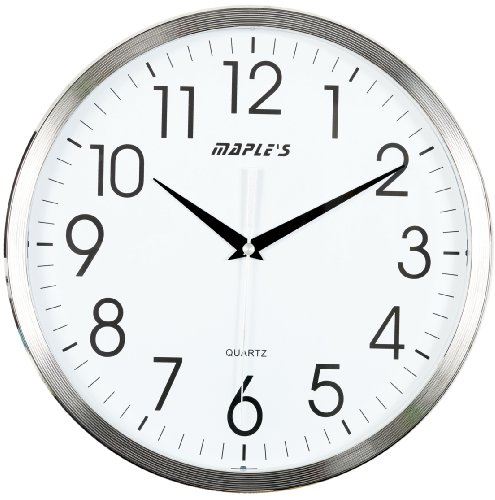 Maple's 13-Inch Wall Clock, White Face with Chrome - Bezel Chrome Products