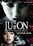JU-ON : The Grudge: Beginning of the End (Japanese Movie with English Sub)