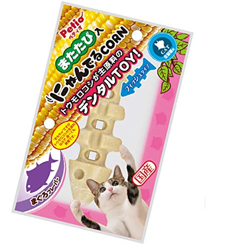 Amazon.com : HBK Pet Clean Cat Teething Toy Interactive Products for Pet Supplies Animals Littlest Pet Shop Gatos Cats Toy for Kittens DDMYYY5 : Pet ...