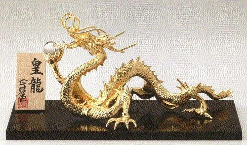 龍の置物/皇龍(五本爪の龍) 高岡銅器 風水置物 銅製 桐箱入 B074WRCVW1