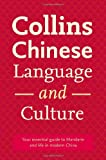 Collins Chinese Language and Culture (Collins Dictionary)