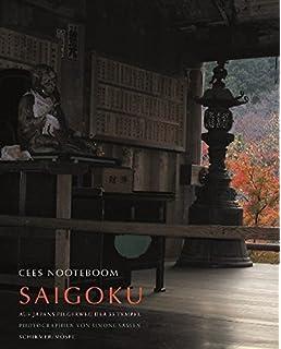 Untertitelter japanischer Sex