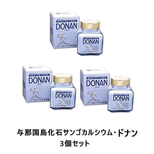 サンゴカルシウムドナン3個セット 粉末(瓶入り100g×3個)カルシウム強化の総合ミネラル 沖縄与那国島の化石サンゴカルシウム B0721LSQ43