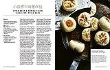 Hong Kong Diner: Recipes for Baos, Hotpots, Street Snacks and More...