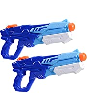 HITOP Water Guns for Kids,2 Pack Super Squirt Guns Soaker,600CC Water Guns Big for Adults Water Toys for Kids Outdoor Summer Swimming Pool Beach Water Fighting Play Toys Guns Gifts for Boys Girls