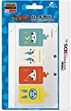 Specter watch hard cover for New Nintendo 3DS LL by