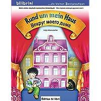 Rund um mein Haus: Вокруг моего дома / Kinderbuch Deutsch-Russisch