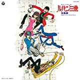 LUPIN THE THIRD SOUSHUHEN TV ORIGINAL SOUNDTRACK(BLU-SPEC CD2)